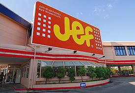 Jef与那原店